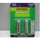motoma-batteries-06--300x300